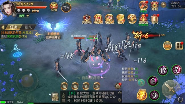 hack game vo lam ky hiep mobile