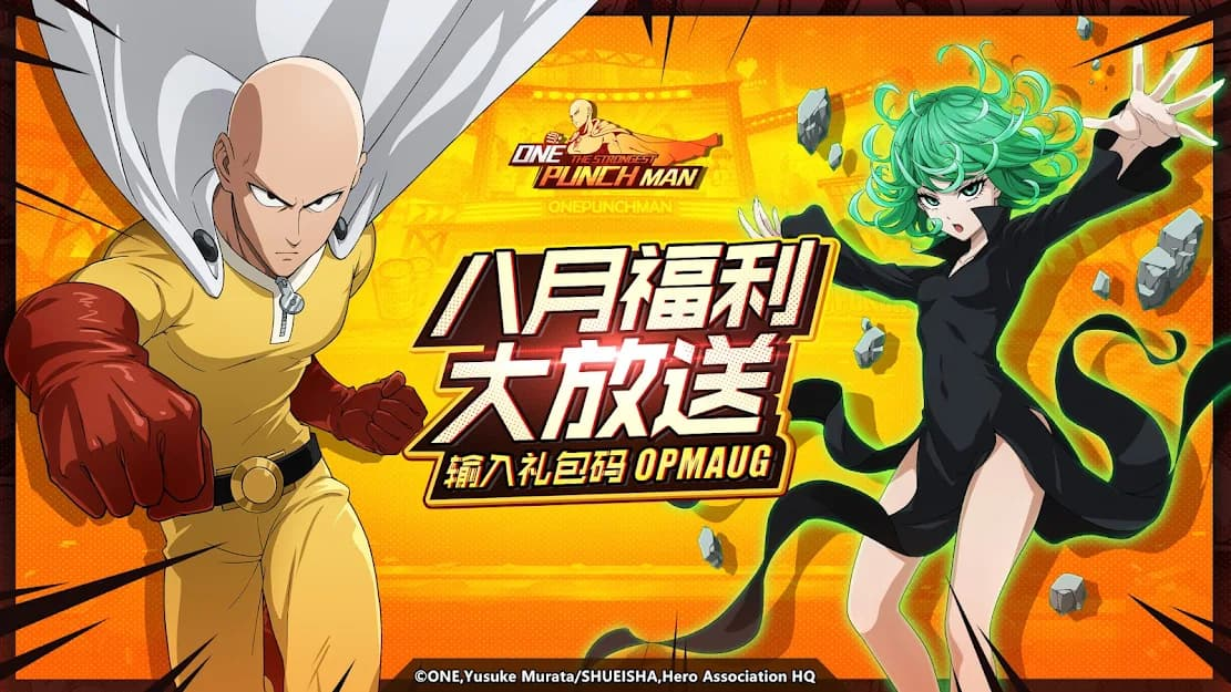 one punch man hack